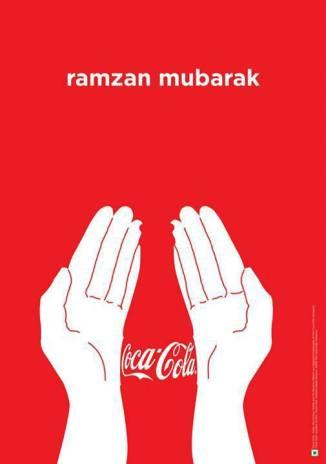 Coke wishes us Ramzan Mubharak